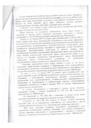 юридические консультации бутово